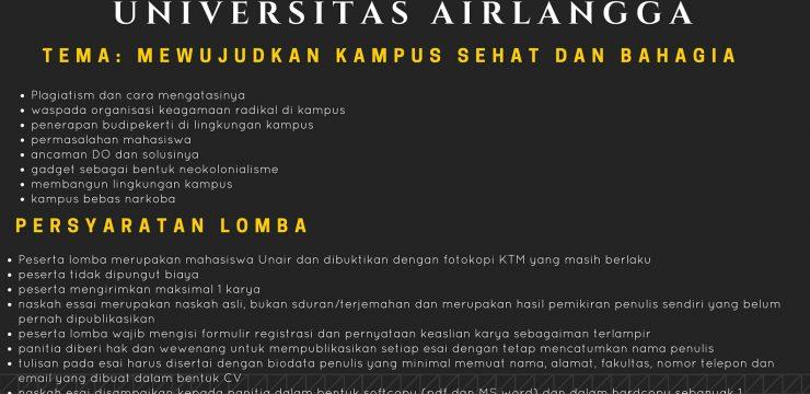 Lomba Penulisan Esai Help Centre Universitas Airlangga 2016