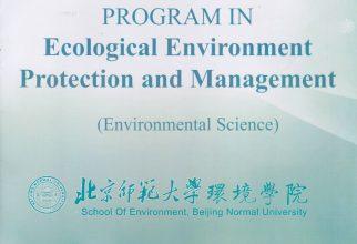 Penawaran Program S2 Ecological Environment Protection and Management di Beijing Normal University