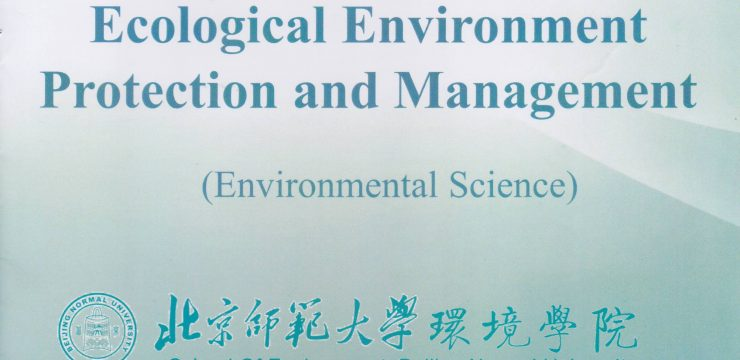 Penawaran Program S2 Ecological Environment Protection and Management di Beijing Normal University